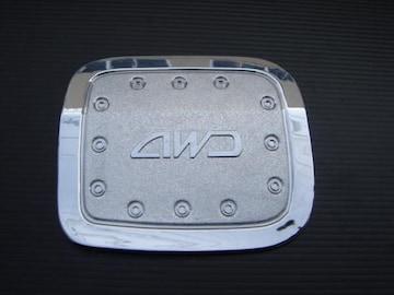 クロームメッキガソリンタンクカバー RAV4 2#系