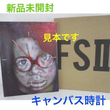 訳あり)嵐 大野智 個展 FREESTLYE II★キャンバスアート時計