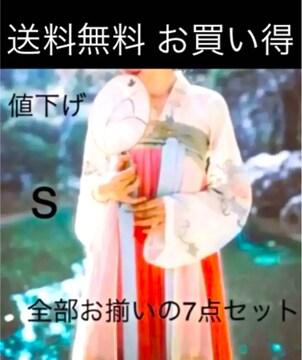 新品 漢服 コスプレ衣装 舞台&撮影&学園祭&お祭り など 7点 S