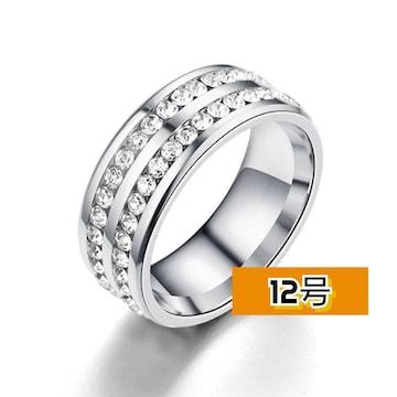 磁気指輪 シルバー 【送料無料】 ダイエットリング 12号