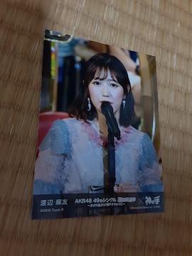 渡辺麻友生写真総選挙神の手