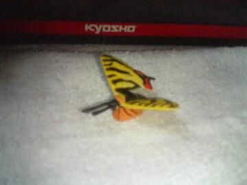 フルタ   日本の動物コレクション1                  ギフチョウ