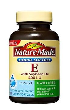大塚製薬 ネイチャーメイド E400 100粒