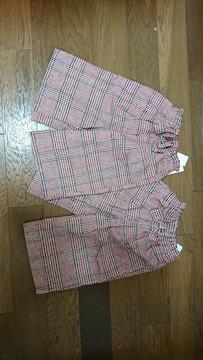 新品未使用☆ズボン2枚セット☆90,95☆姉妹コーデ