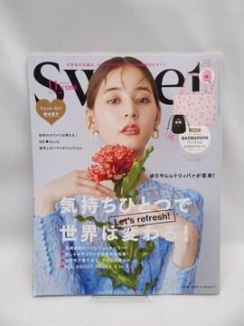 2101 Sweet(スウィート) 2020年 11 月号
