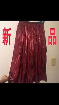 ワッシャー サテン スカートパンツ★新品★ワインレッド★送込