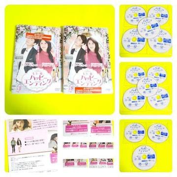 DVD★もう一度ハッピーエンディング(全話)★チョン・ギョンホ