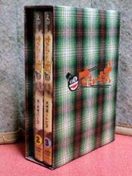 さまぁ〜ず式 Vol.2(大・大竹パーク)&Vol.3(大竹湯〜トピア)/BOX付き