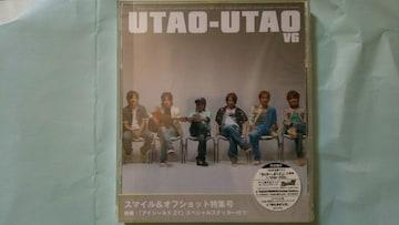 UTAO‐UTAO 初回盤B