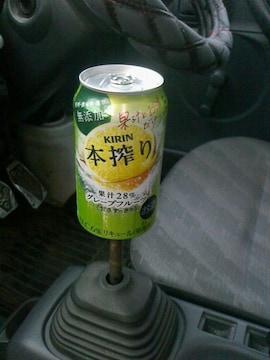 空き缶シフトノブ本絞りM12×P1.25人気グレープフルーツ