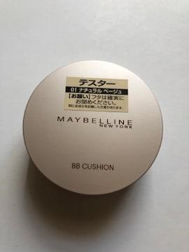 【メイベリン】BBフレッシュクッション【01ナチュラルベージュ】