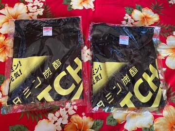 新品未使用☆ビタミンマッチ☆LサイズTシャツ2枚セット☆吹奏楽部☆