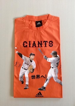 『WBC☆出場記念Tシャツ』ジャイアンツ‼