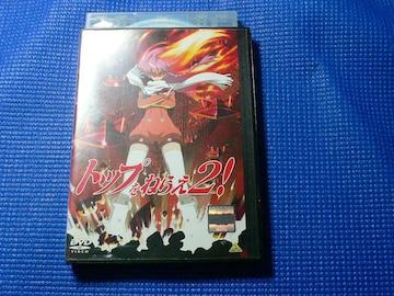 DVD トップをねらえ2! 4巻 鶴巻和哉 貞本義行