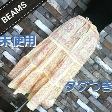 ロングスカート 花柄 BEAMS