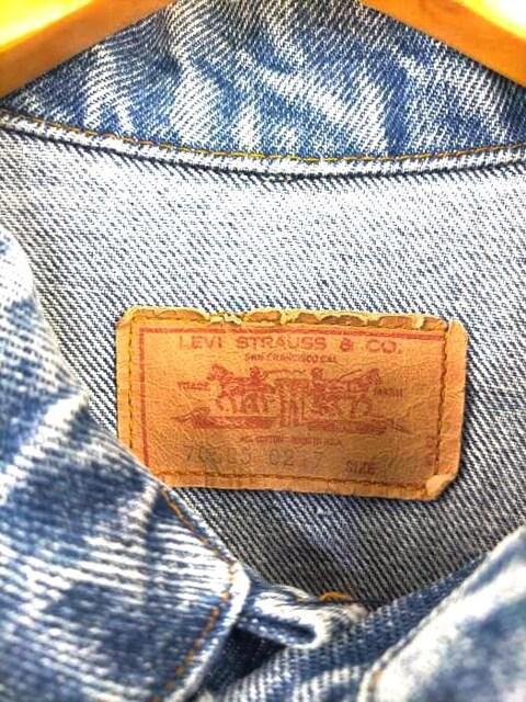 Levi s(リーバイス)70S 70505-0217 ボタン裏52 3rd デニムジャケットデニムジャケ < 男性ファッションの