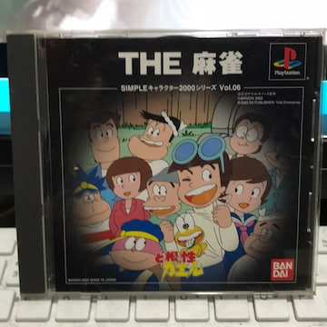 psゲームソフト