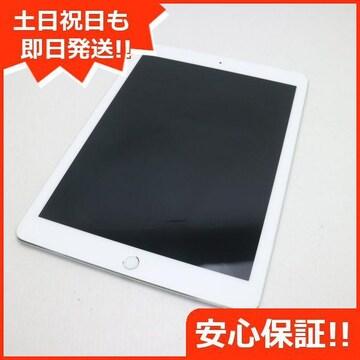 ●美品●iPad Pro 9.7インチ Wi-Fi 256GB シルバー●