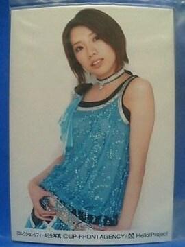 コレクションリフィール付属写真・L判1枚 2006.12.7/村田めぐみ