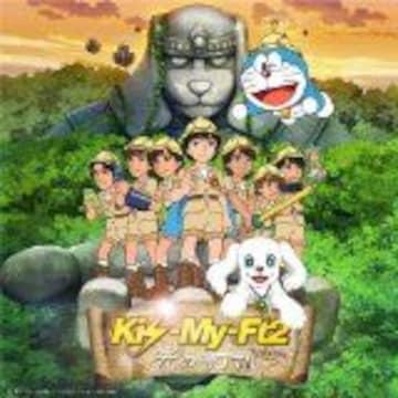 即決 Kis-My-Ft2 光のシグナル (CD+DVD) 初回生産限定盤B 新品