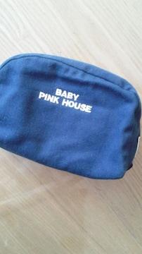 ベビーピンクハウス中古美品紺色ポーチ