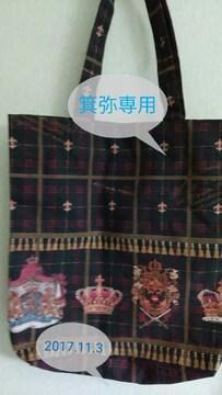 アリパイ◆2013年王冠&百合紋章トート◆廃盤未使用即決