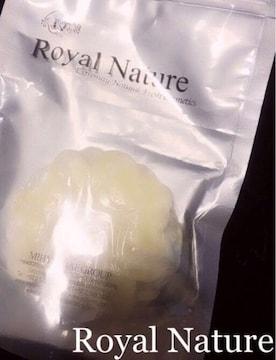 セール●Royal Nature【新品】スリムボディ!ボディスクラブ