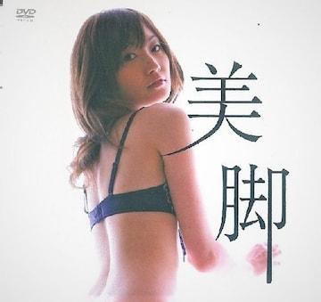 ◆泉奈々 / 美脚