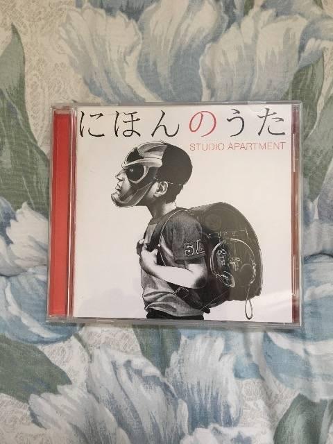 にほんのうた  スタジオ・アルバム  < タレントグッズの