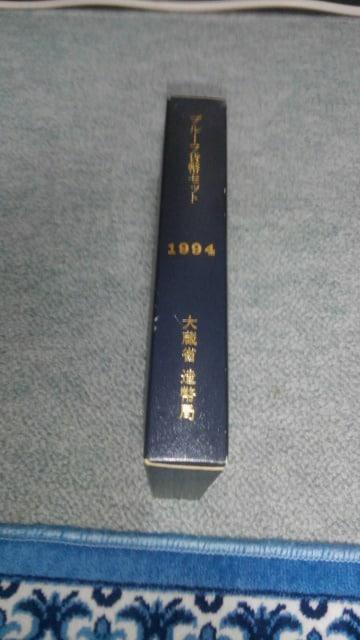 年 西暦 6 平成 西暦1982年は平成何年?平成