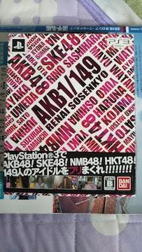 PS3 AKB1/149恋愛総選挙