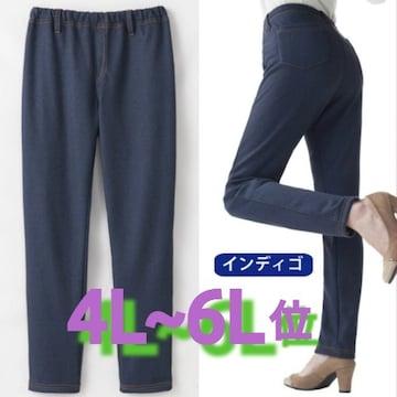 4L~6L位¥4290新品☆裏シャギーあったかデニム調パンツ157