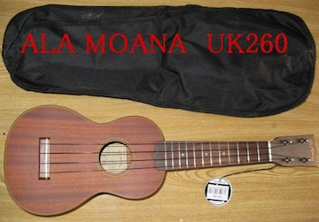 ◎新品送料込み、ALA MOANAウクレレUK260