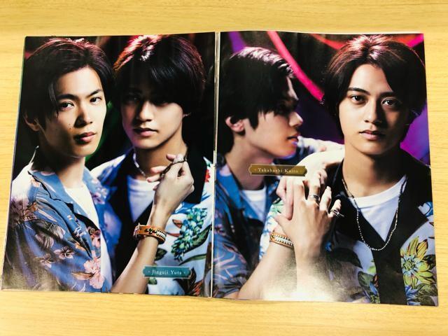 King & Prince 7/20 Myojo&ポポロ・7/15 QLAP!切り抜き < タレントグッズの
