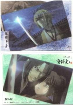 薄桜鬼★トレーディングカード夢&想 30 胎動30 風間千景