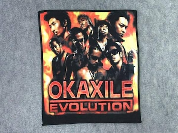 ☆ 【OKAXILE】 EXILE×岡村 ハンドタオル
