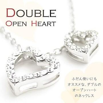 DOUBLE OPEN HEARTネックレス☆煌くCZダイア