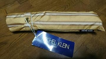 ミッシェルクランの折り畳み傘