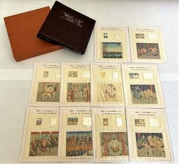 貴重入手困難限品定!相撲絵シリーズコレクション / 純銀メダル
