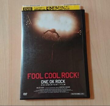 レンタル落ちDVD【FOOL COOL ROCK!】ONE OK ROCKワンオク