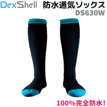 DexShell 防水 ソックス DS630W ウェイディング アクアブルー S 青 靴下