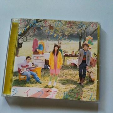 CDいきものがかり ライフアルバム送料無料
