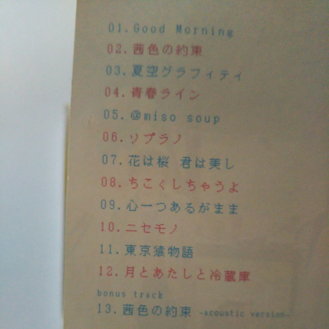CDいきものがかり ライフアルバム送料無料 < タレントグッズの