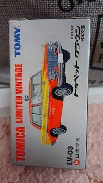 トミカリミテッドヴィンテージ トヨタ トヨペット クラウン 日本交通 未使用 新品 限定