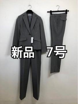 新品☆7号洗えるグレー系×ストライプ2パンツスーツ♪j317