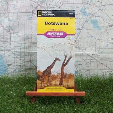 新品【輸入地図】ボツワナ共和国 -Nathonal Geographic-