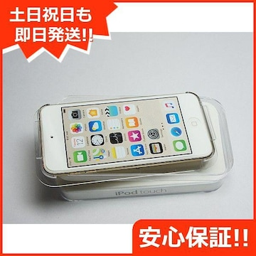 ◆安心保証◆新品未使用◆iPod touch 第6世代 128GB ゴールド