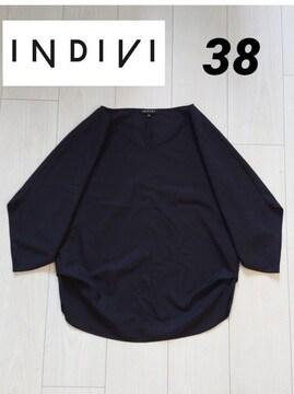 値下げ INDIVI フレア袖トップス サイズ38 ブラック