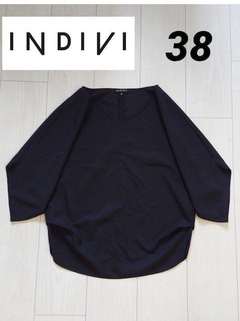 値下げ INDIVI フレア袖トップス サイズ38 ブラック  < ブランドの
