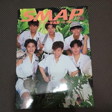 SMAP写真集とポスター